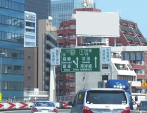 屋上看板(高速道路利用者対象)