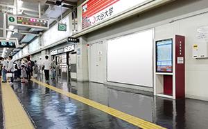 阪急梅田テルミナーレ
