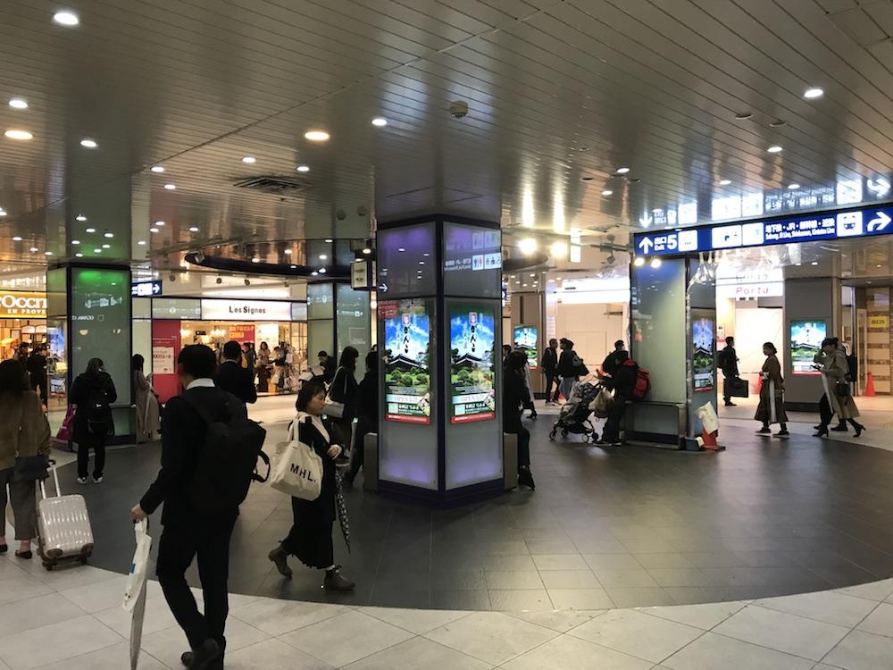 京都地下鉄 コトチカビジョン
