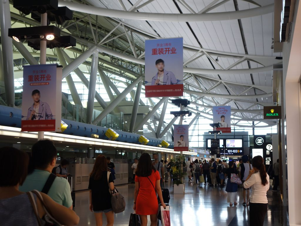 関西国際空港 バナー広告