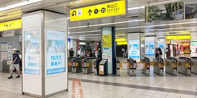 JR大阪駅 御堂筋口・改札外コンコース