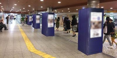 Osaka Metro ネットワークビジョン本町駅