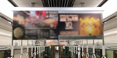 京都・大阪・神戸の広域でのPRに!