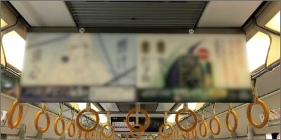 JR西日本 WESTビジョン