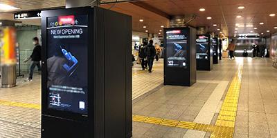 大阪メトロ(Osaka Metro)