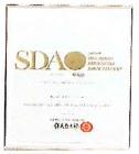 SDA奨励賞受賞