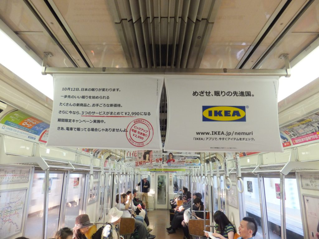 Osaka Metro中吊並列
