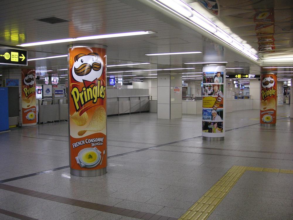 柱巻き広告(アドピラー)Osaka Metroなんば